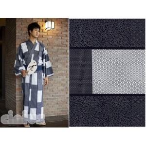 Kimono Yukata - Mann Blau